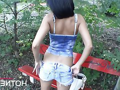 Brunette, POV, German, Outdoor
